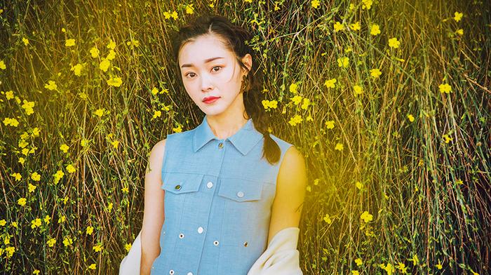 Красотка Сун И