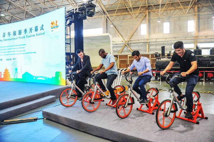 В Пекине открылся Фестиваль интернационального молодежного туризма