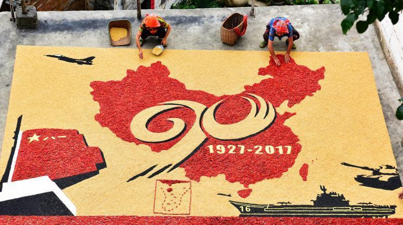 Женщины из провинции Цзянси выполнили картину в честь 90-летия основания НОАК с помощью зерен
