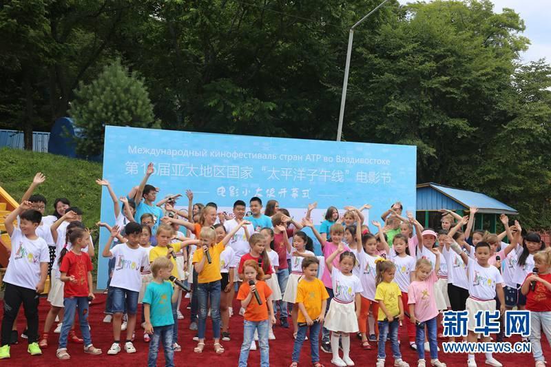 Летний лагерь для детей Китая и России: семена дружбы прорастают в детских душах