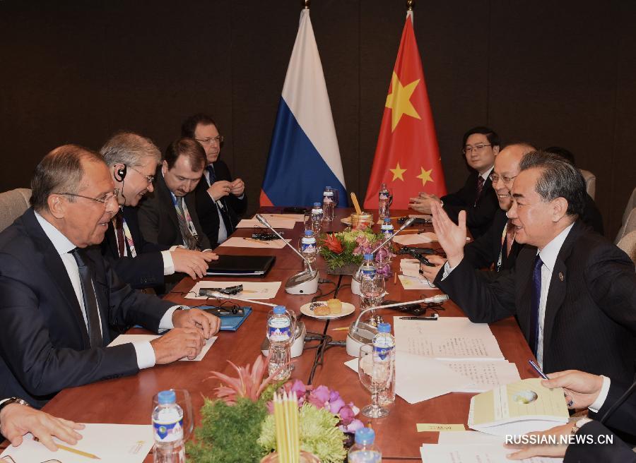 Ван И встретился с министром иностранных дел РФ С.Лавровым