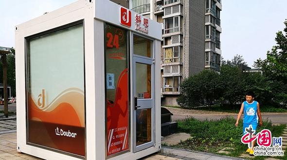 24-часовые спортивные кабины общественного пользования расположились в жилых районах Пекина