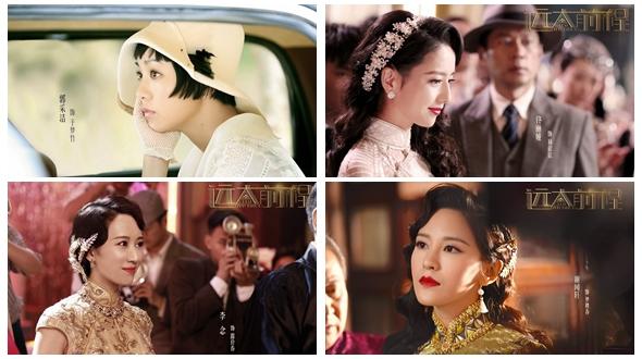 Китайские актрисы создают новые стили