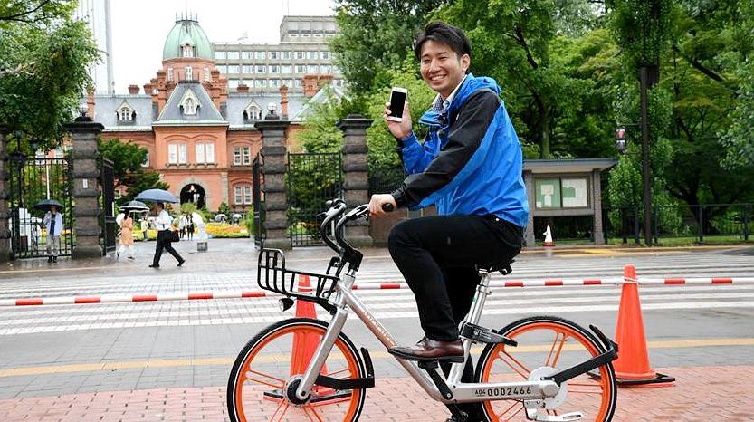 Китайские велосипеды Mobike добрались до японского города Саппоро
