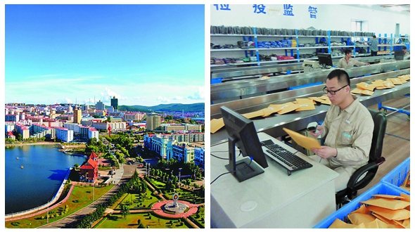 О цепи индустрии трансграничной электронной коммерции в Суйфэньхэ: предприятия, которые много лет занимаются частной торговлей, становятся ведущей силой в сфере трансграничной электронной коммерции