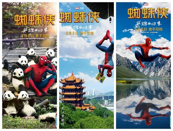 Серия афиш в стиле «Красивый Китай» с Человеком-пауком