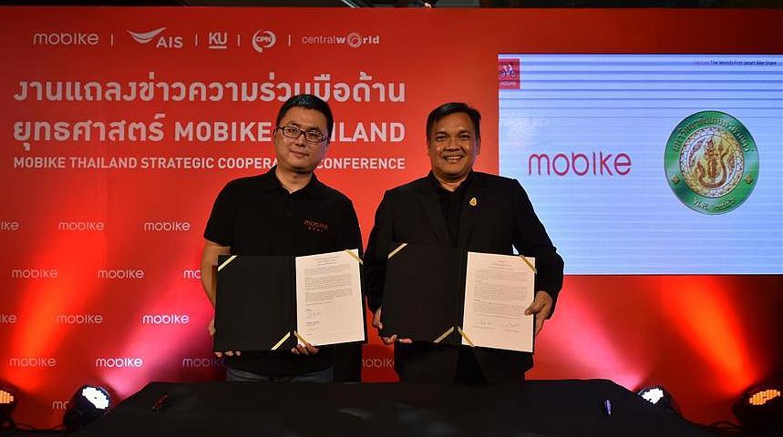 Китайская компания велошеринга Mobike выходит на рынок Таиланда