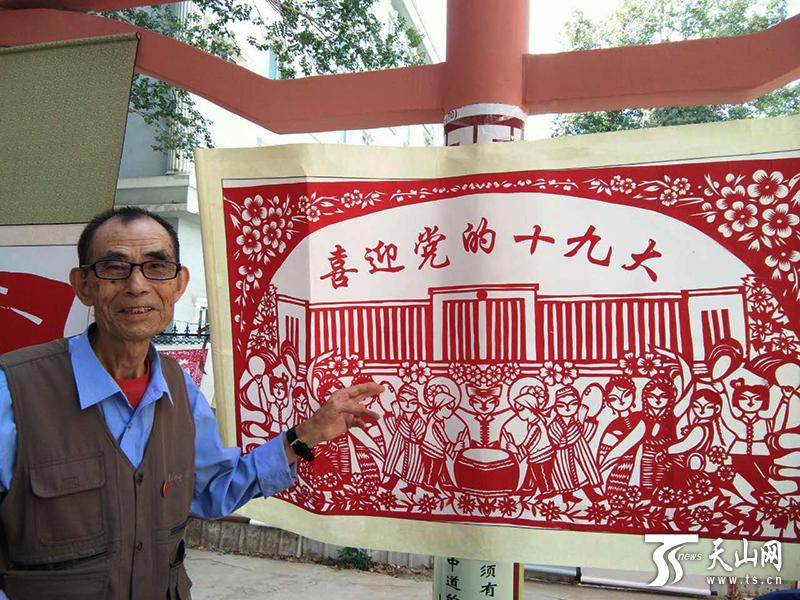 78-летний художник вырезал картину на тему 19-го съезда КПК