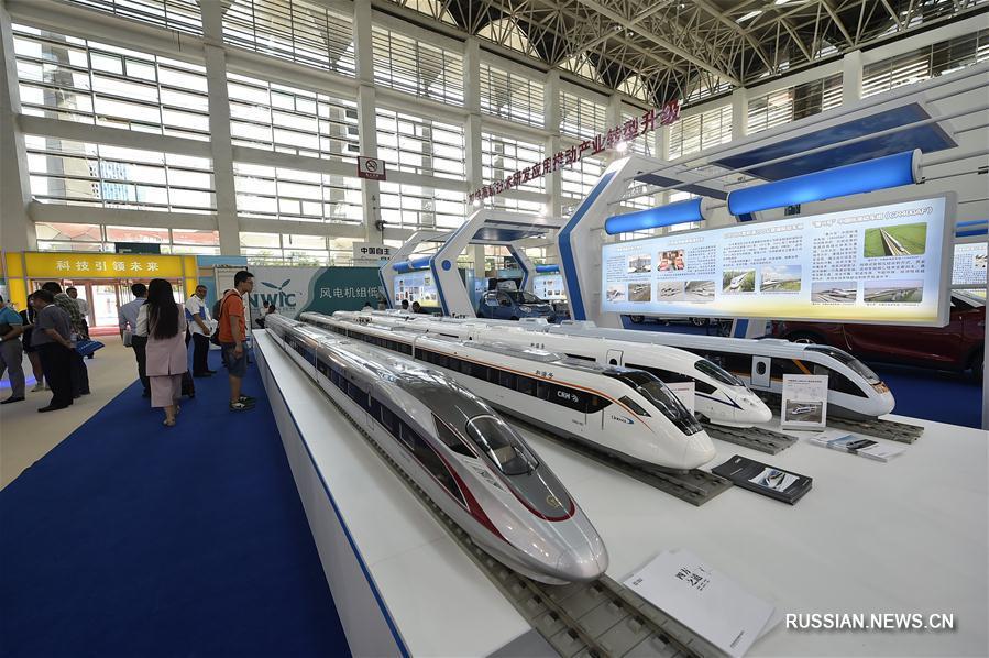 В Иньчуане открылась крупная железнодорожная выставка