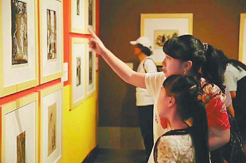 Серия произведений и мероприятий в провинции Сычуань в честь 19-го съезда КПК