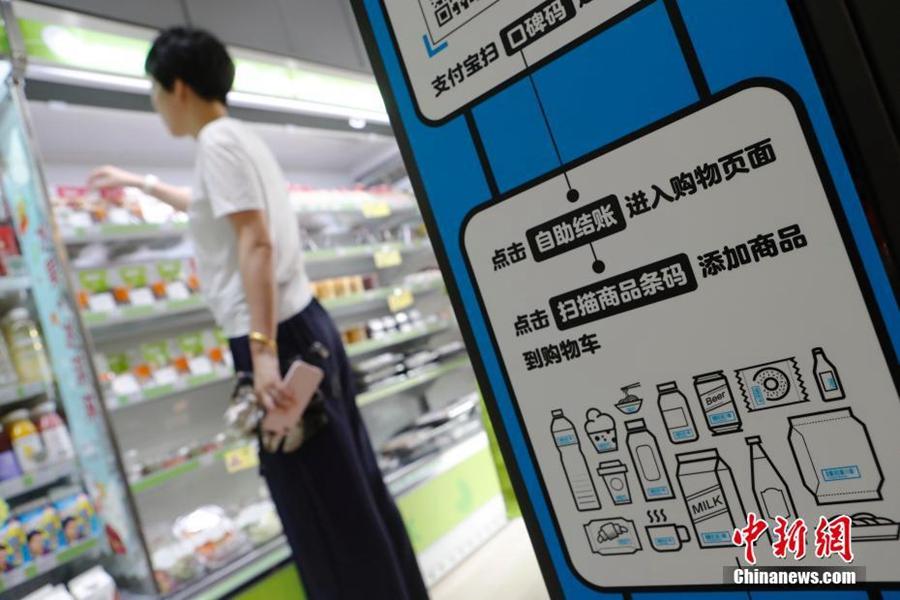 Магазин без продавцов в Шанхае