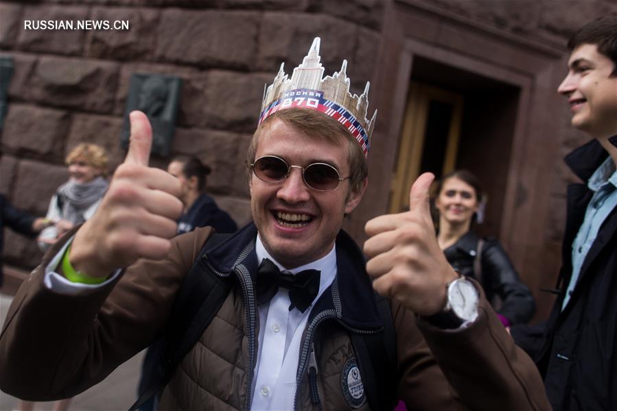 Москва отпраздновала 870-летие