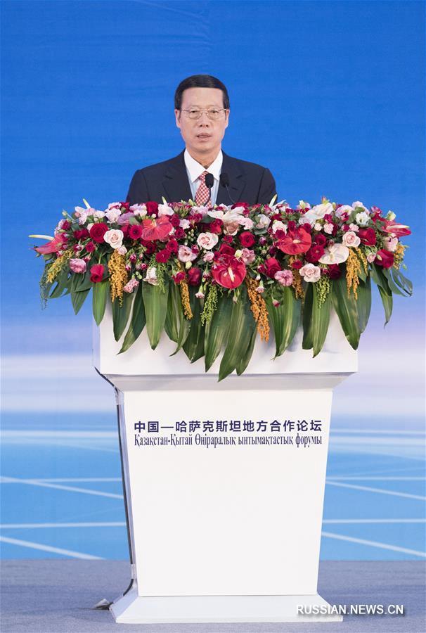 Чжан Гаоли встретился с первым вице-премьером Казахстана А. Маминым