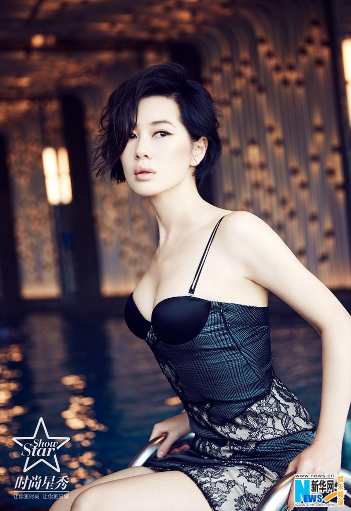 Известная кинозвезда Юй Нань