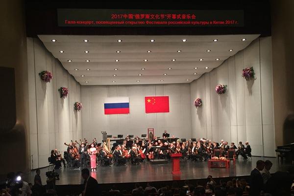 В Гуанчжоу открылся Фестиваль российской культуры-2017