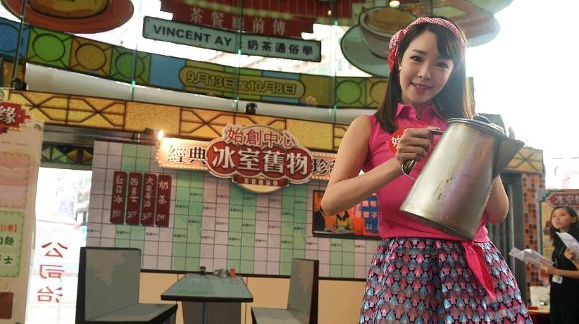Память о магазинах прохладительных напитков в Сянгане