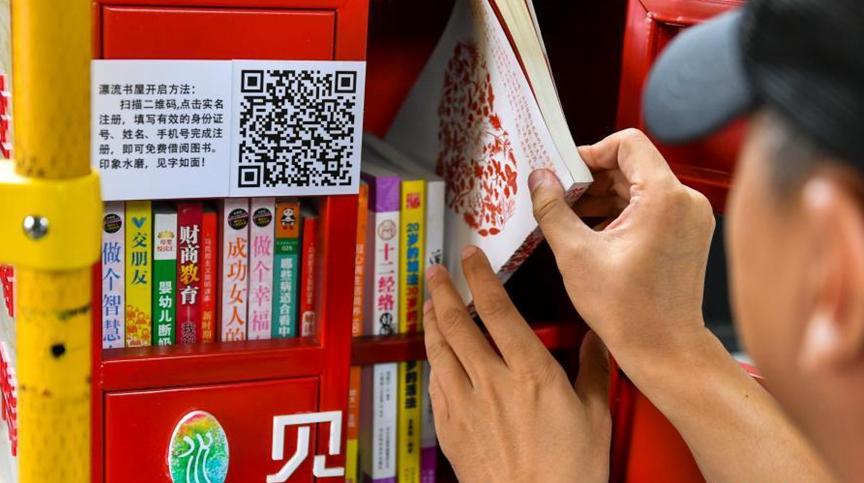 В автобусе Урумчи появился передвижной книжный магазин