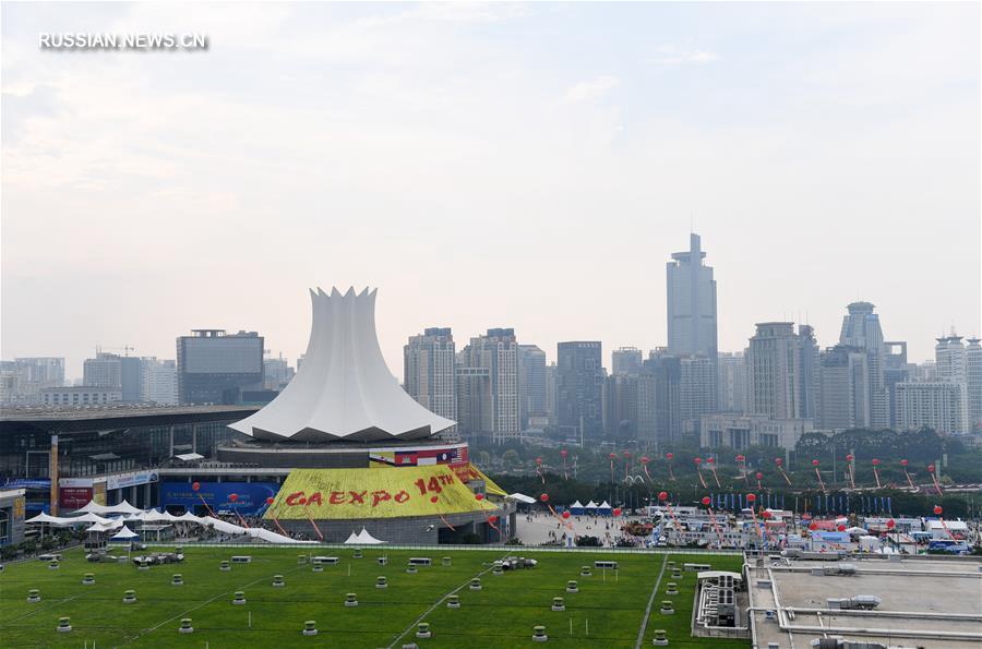 В Наньнине закрылась 14-я ярмарка Китай-Асеан