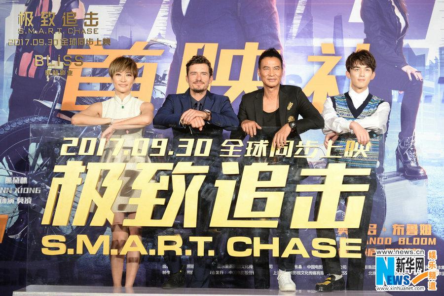 Английский киноактер Орландо Блум на премьере фильма «S.M.A.R.T. Chase» в Пекине демонстрирует навыки владения китайским языком