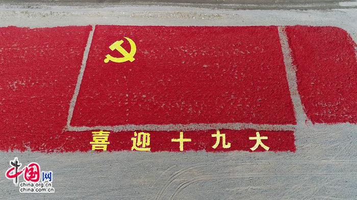 [Радостно встречая 19-й съезд КПК] Картина из красного перца: подарок поселка Аньцзихай в Синьцзяне к 19-му съезду КПК