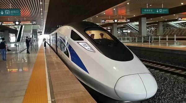 В преддверии 19-го съезда КПК: китайская высокоскоростная железная дорога удивляет весь мир