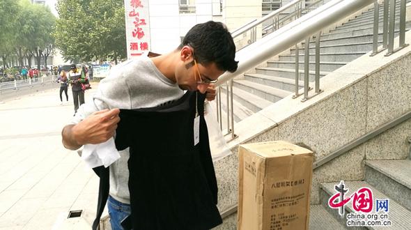 Праздник «11 ноября»: Интернет-шопинг в Китае