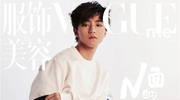 Ван Цзюнькай попал на обложку «Vogue Me»