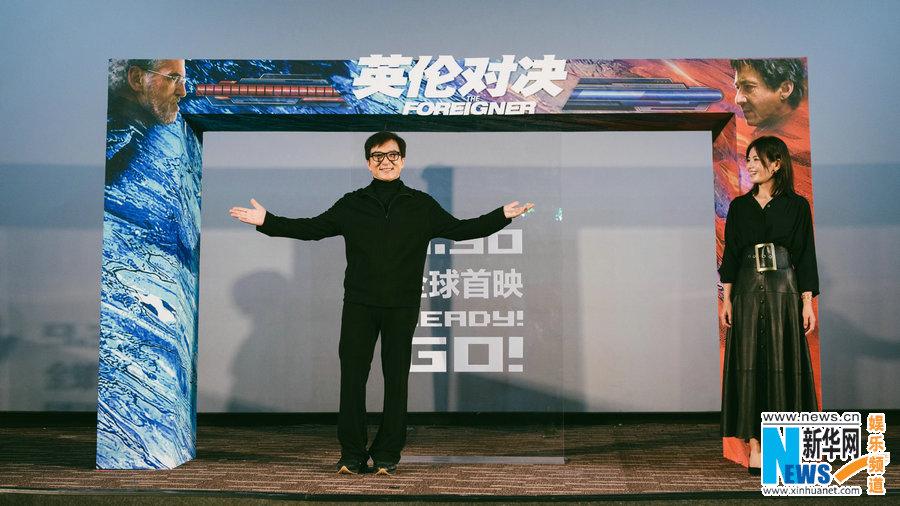 Премьера нового фильма «Иностранец» с участием Джеки Чана и Пирса Броснана в Пекине