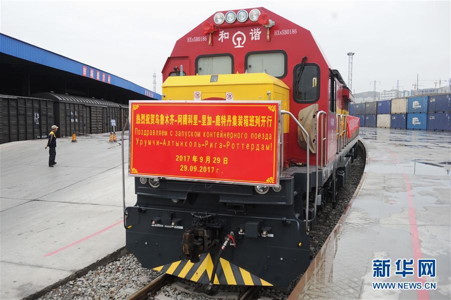 Китай и Казахстан запустили новый железнодорожный маршрут 'Китай-Европа'