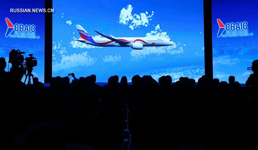 Разрабатываемый Китаем и Россией широкофюзеляжный дальнемагистральный самолет будет официально называться CR929