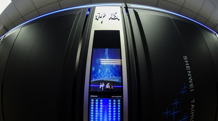 Развитие Китая - по следам реформ: Мощный суперкомпьютер «взбирается» на вершину мира