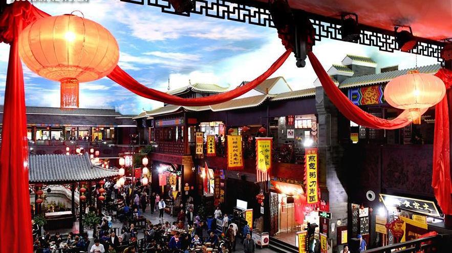 В 'золотую неделю' по случаю Национального праздника КНР доходы от внутреннего туризма в Китае достигли 583,6 млрд юаней