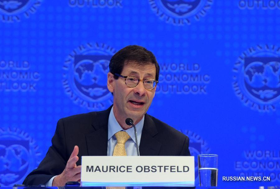 МВФ улучшил прогноз роста глобальной экономики в 2017 и 2018 годах
