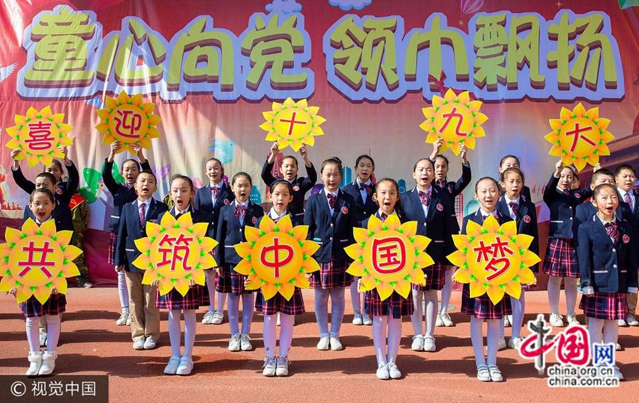 11 октября в начальной школе Хэнчандяньсян г. Хух-Хото прошли тематические воспитательные мероприятия под названием «Пионерские галстуки всем сердцем тянутся к Партии».