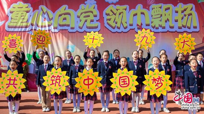 В г. Хух-хото состоялись тематические мероприятия для школьников в преддверии 19-го съезда КПК