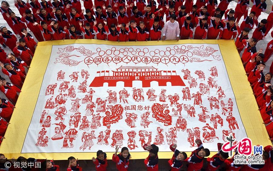 Учительница Ван Чанъюй из уезда Инань, г. Линьи, пров. Шаньдун, за 6 месяцев изготовила гигантские вырезки из бумаги под названием «Многонациональный народ страны радостно встречает 19-й съезд КПК».