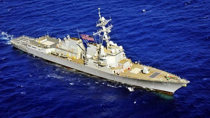 Китай выступает против провокации США в Южно-Китайском море -- минобороны