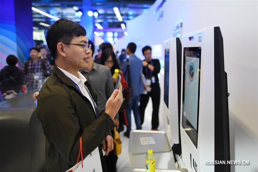 Компьютерная конференция Alibaba открылась в Ханчжоу