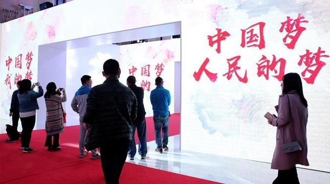 'Китайское чудо' -- Неумолимая логика успеха