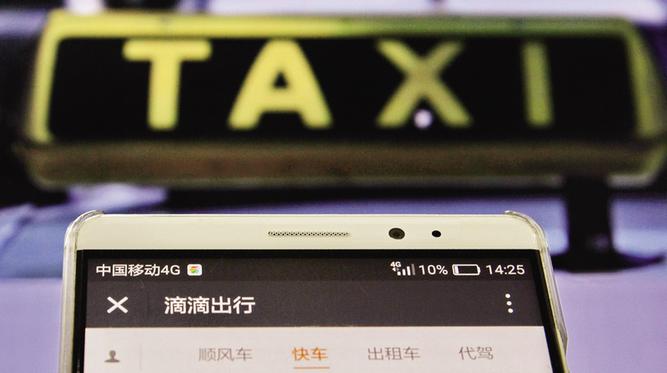 Технологии меняют передвижение: заказ такси онлайн – быстро и удобно