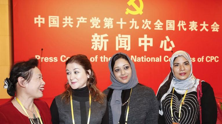 Пресс-центр 19-го съезда КПК устроил прием в честь китайских и зарубежных журналистов