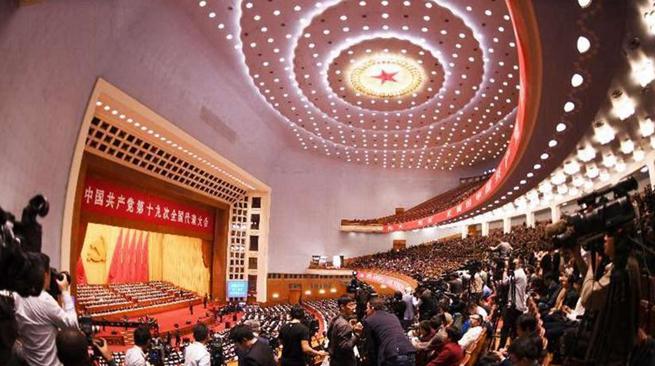 Китайские и иностранные корреспонденты фокусируют внимание на 19-ом съезде КПК
