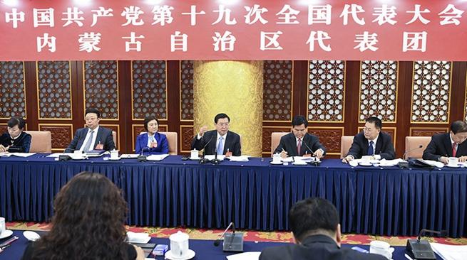 Чжан Дэцзян принял участие в дискуссии делегации Внутренней Монголии на 19-м съезде КПК