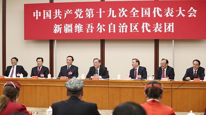Юй Чжэншэн призвал сосредоточить разум и силы на достижении победы социализма с китайской спецификой в новую эпоху