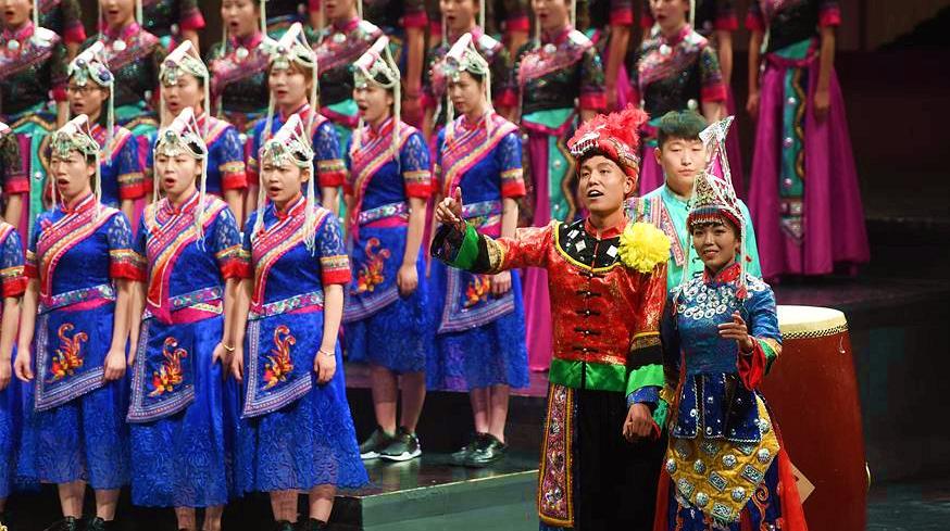 Концерт хорового пения народности шэ в Ханчжоу