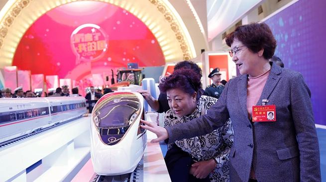 Делегаты 19-го съезда КПК посетили выставку «Пять лет упорного труда и движения вперед»