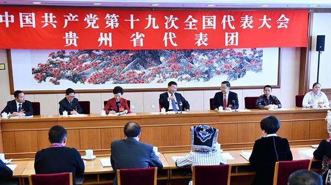 Си Цзиньпин принял участие в дискуссии делегации провинции Гуйчжоу на 19-ом съезде КПК