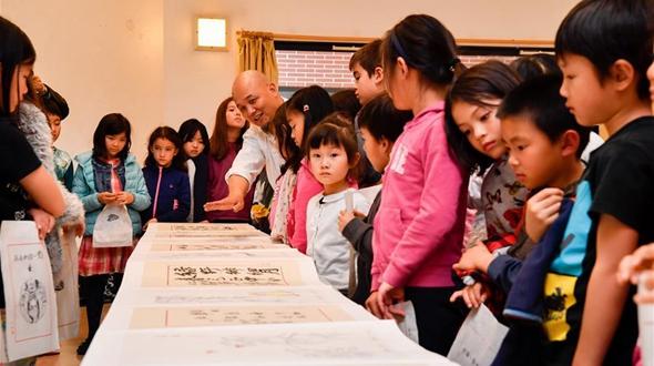 Мастер китайской ксилографии провел урок во французской начальной школе