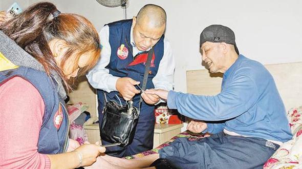 В г. Чунцин провели мероприятие, посвященное празднику Двойной девятки