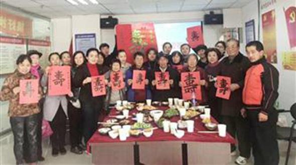 Престарелые жители города Аньшань отметили свой праздник